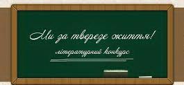 твер.життя