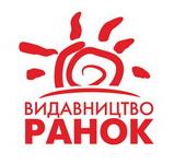 RANOK_logo_11_ с олнцем и сайтом.cdr