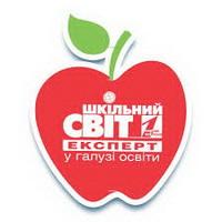 schoolsv