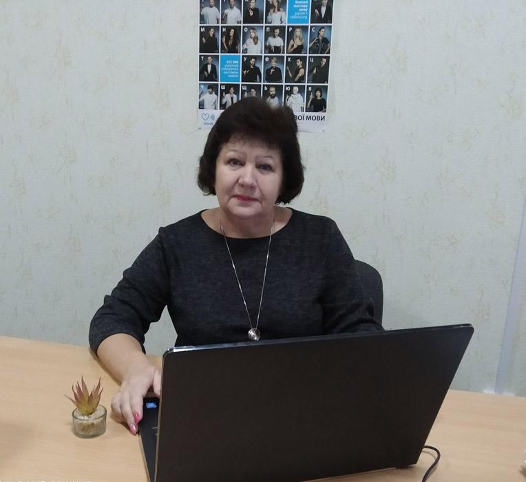 Пименова М.В.
