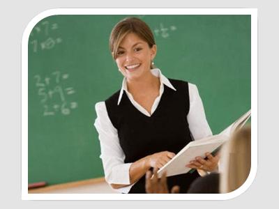 Конкурси для педагогів